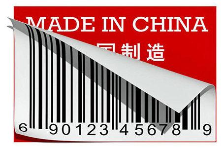 Бизнес купи продай идеи из Китая