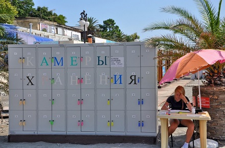 Камеры хранения на пляже
