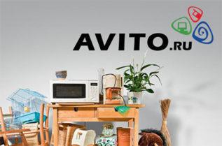 Заработок на Авито